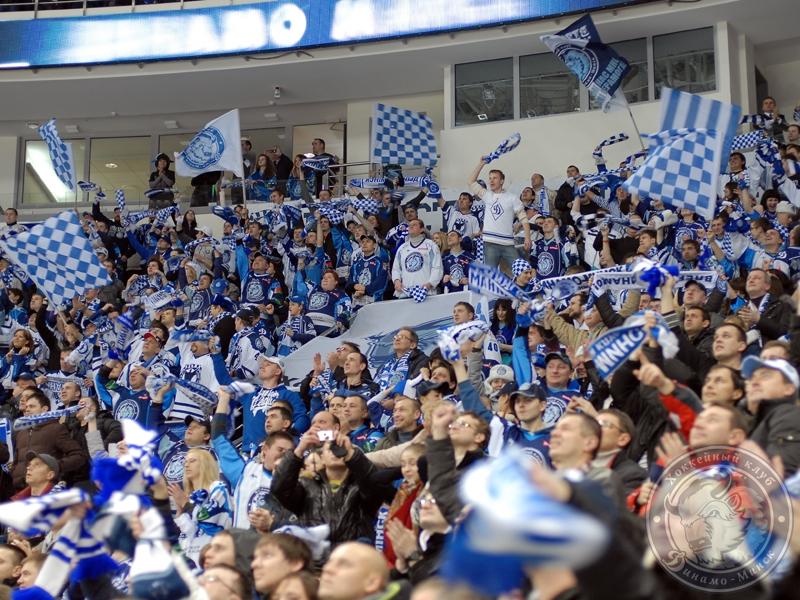 Хоккейные фанаты в «Минск-Арене»