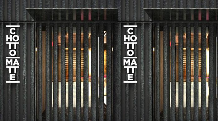 Ресторан «Chotto Matte» в Лондоне
