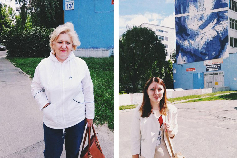 Любовь Ивановна, Светлана