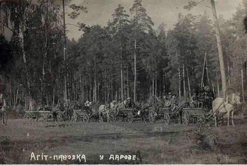 Агитповозка в обозе, конец 1920-х — начало 1930-х