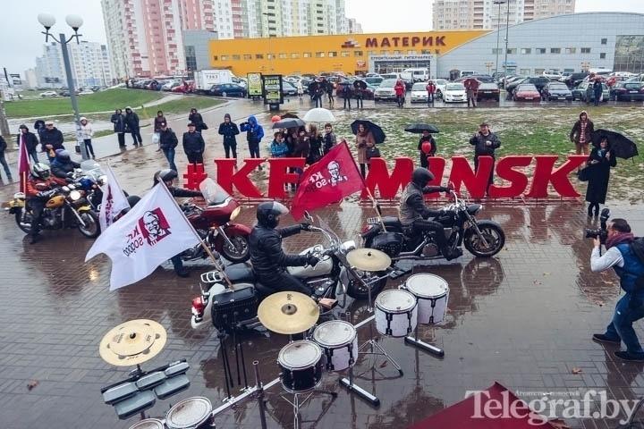 Открытие KFC, фото: Telegraf.by