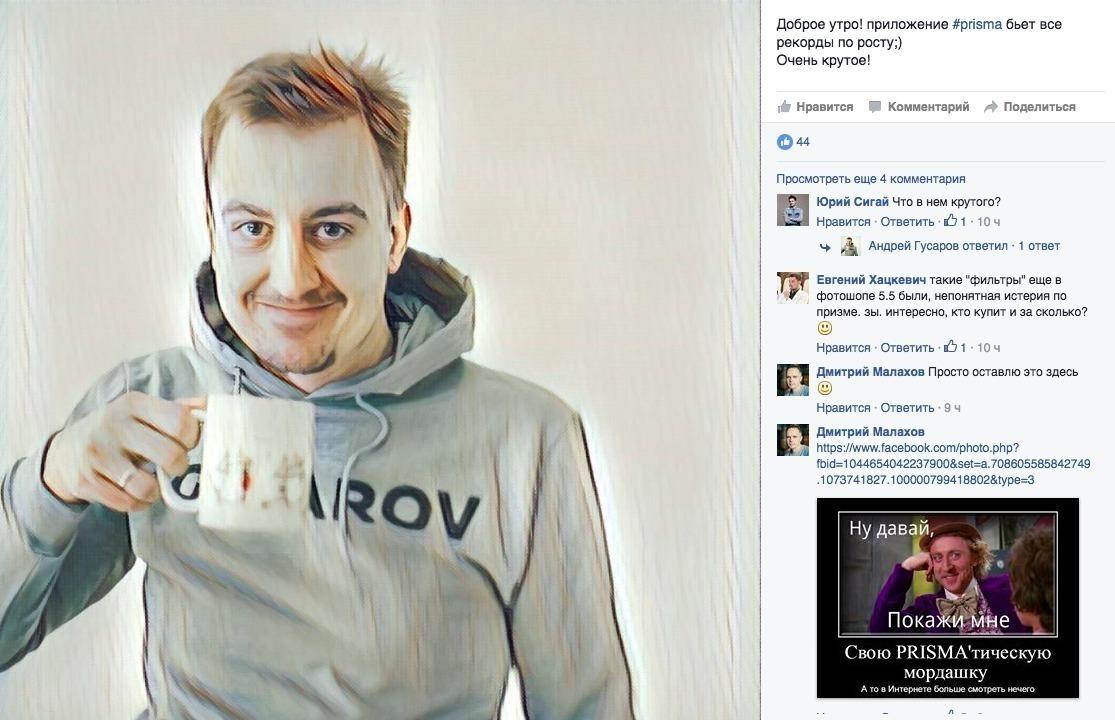Андрей Гусаров, беларуский бизнесмен