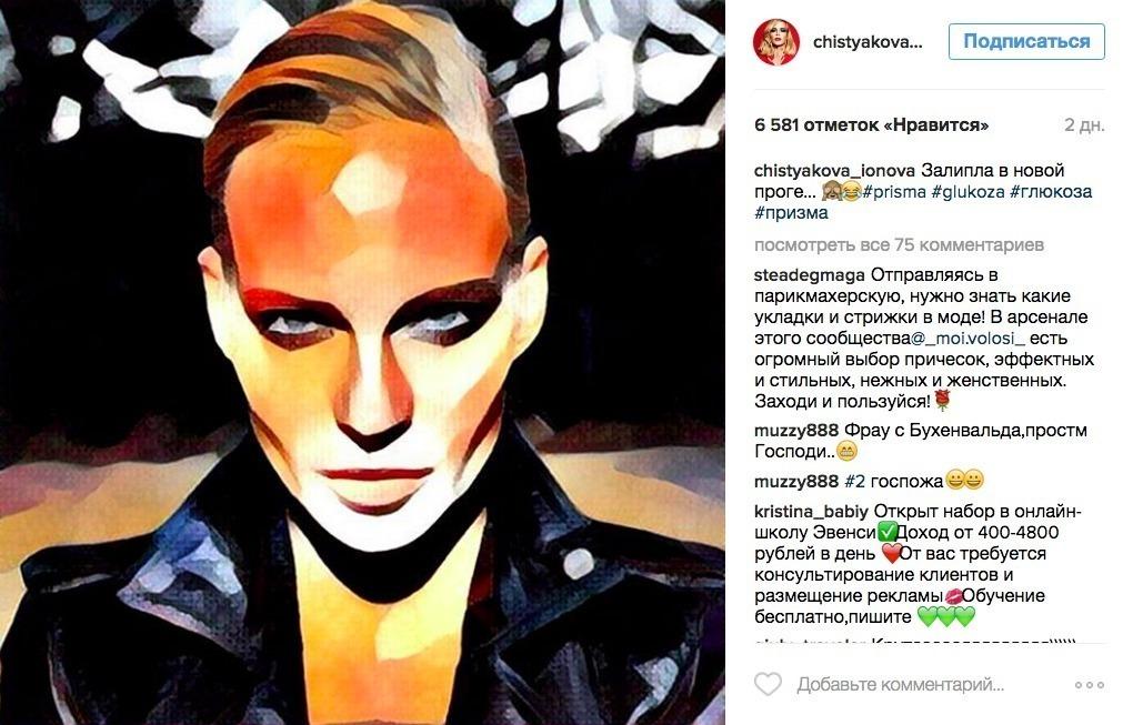 Наталья Чистякова-Ионова, певица (Глюк