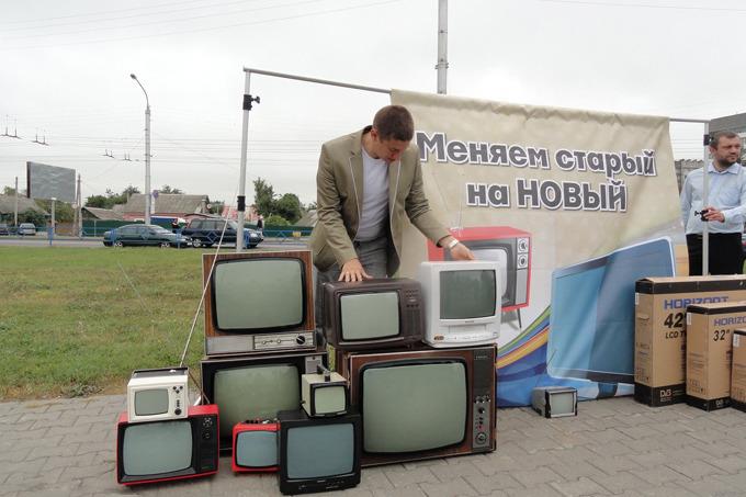 Акция на телевизоры «Меняем старый на новый» в Гомеле, фото: gomel.today