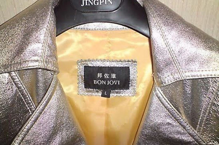 Фото: blogunodezhda.blogspot.com