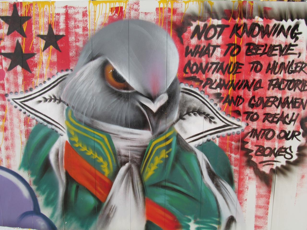 Граффити в Сингапуре