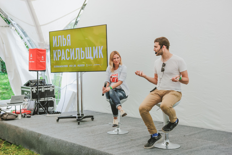 Саша Романова и Илья Красильщик