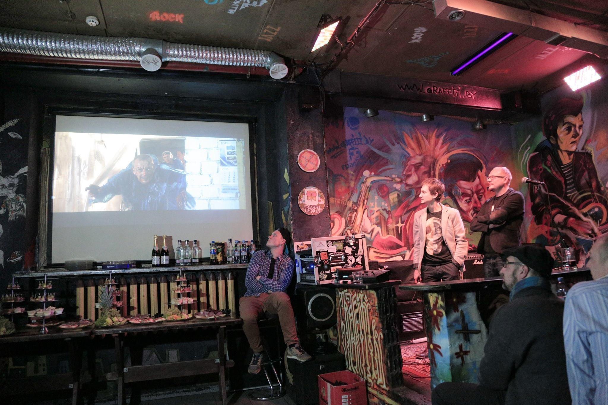 Показ фильма «Гараш» в баре «Граффити». Фото: Алег Грушэцкі