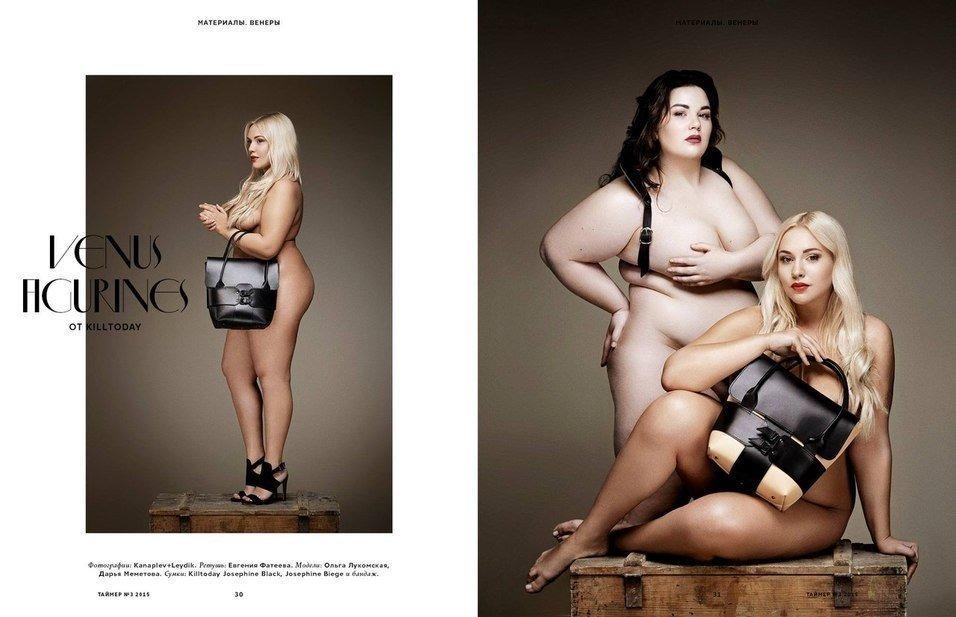 Разворот журнала «Таймер» с фотосессией для KILLTODAY. Фото: Kanaplev+Leydik