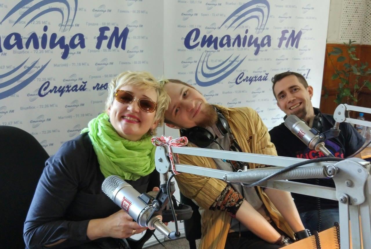 Эфир на радио «Сталiца»