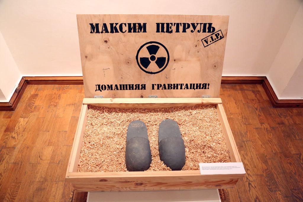 Экспозиция «Домашняя гравитация», Максим Петруль, фото: piatrul.com