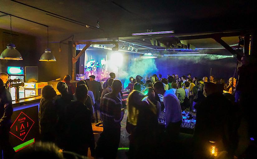 Бар ili Клуб, фото: Вячеслав Радионов