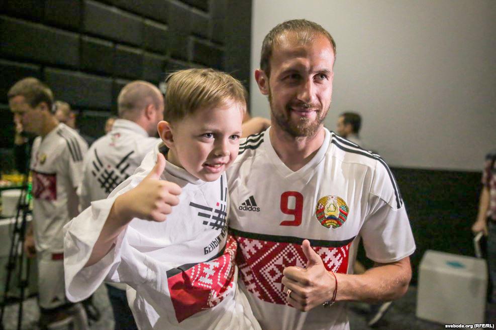 Форма сборной Беларуси по футболу, фото: svaboda.org