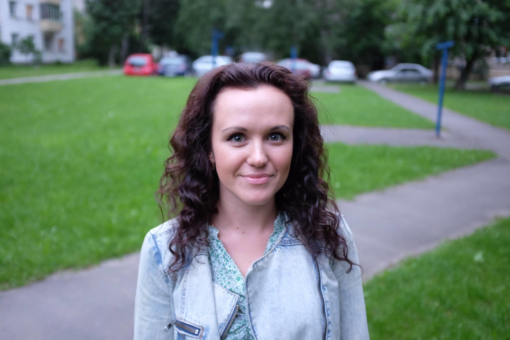 Екатерина Синюк, фото из FB