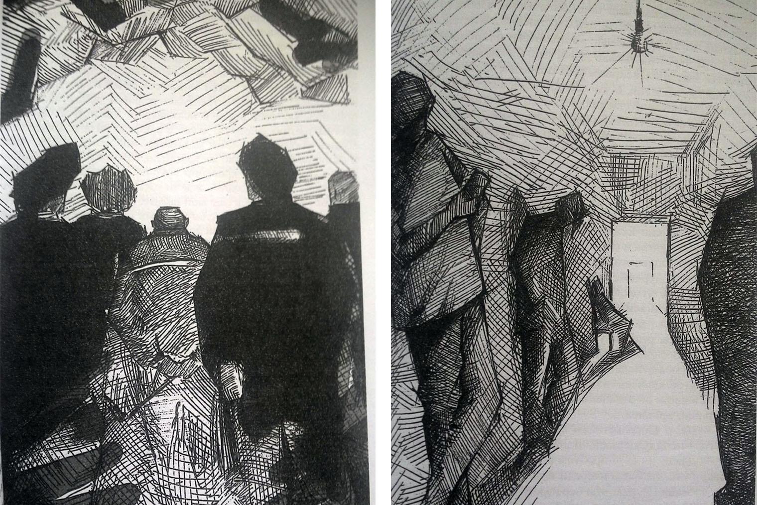 Иллюстрации из книги Дмитрия