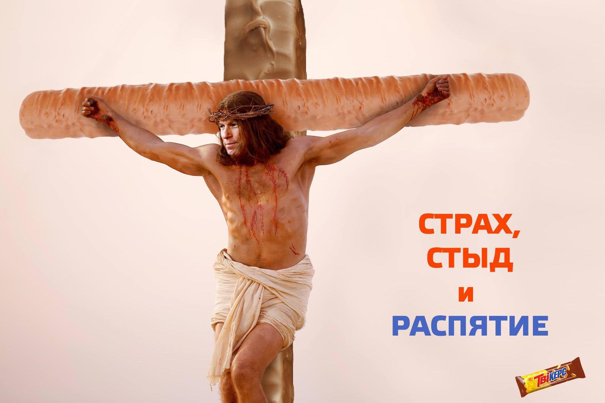 Источник: FB Максима Горбикова