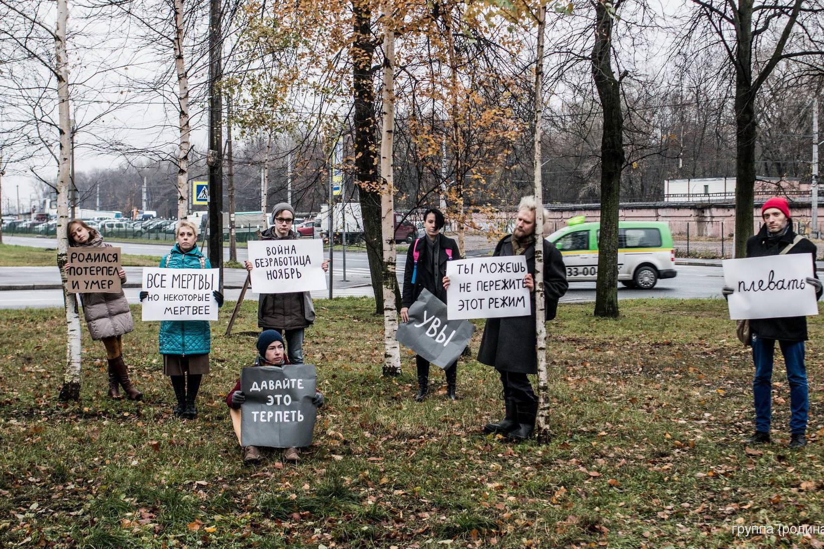 «Увы-парад», фото из FB Вадима Ф. Лурье