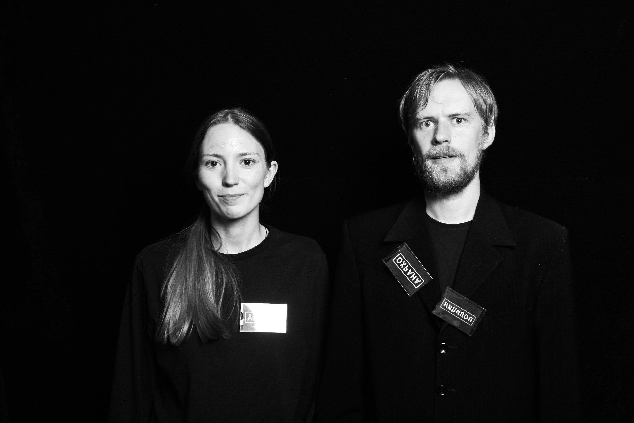 Дарья Апахончич и Макс Стропов, фото из VK