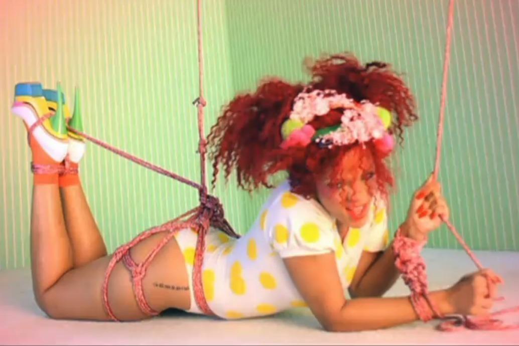 Rihanna «S/M»