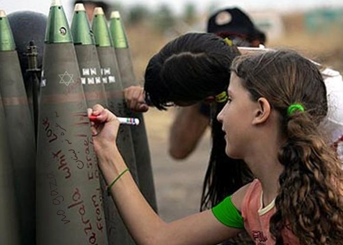 Израильские дети пишут на снарядах послания палестинцам, фото: Maxpark.com