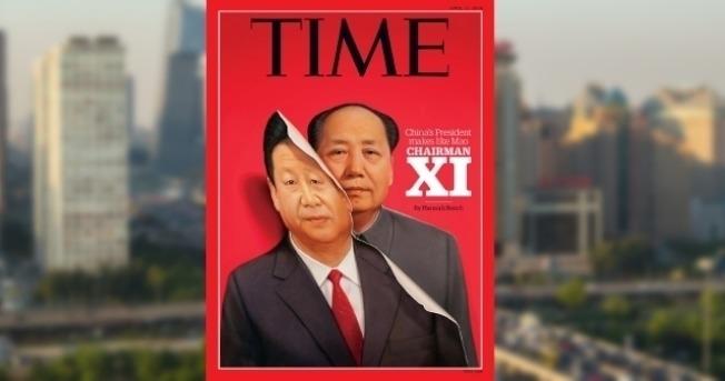 月出版的「時代」雜誌亞洲版封面,將中國國家主席