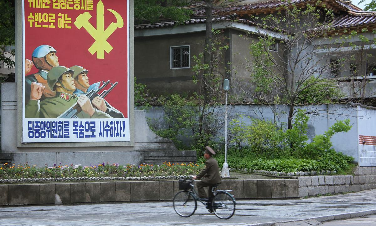 Пхеньян, Северная Корея, фото: Ян Карпов