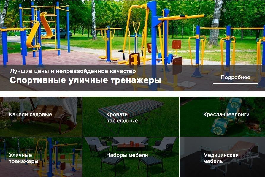 Скриншот с сайта фабрики «Ольса»