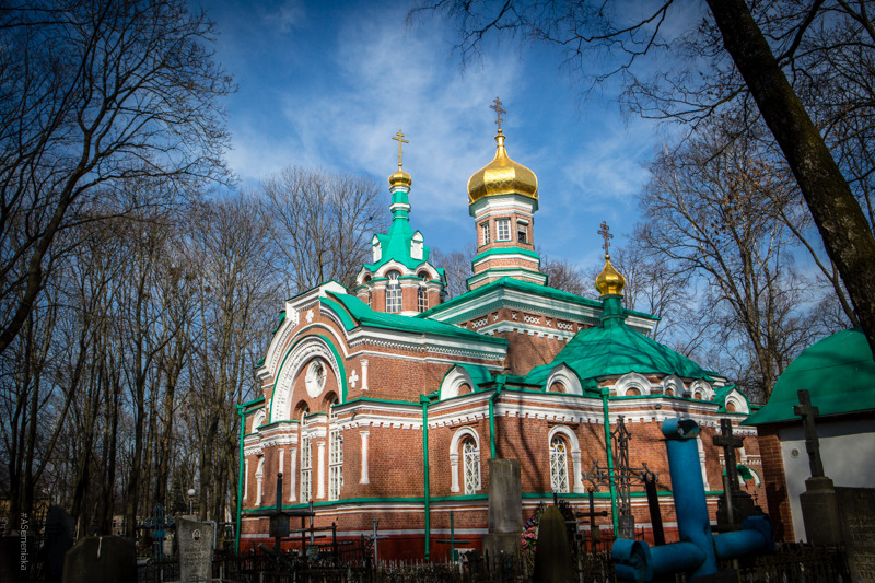 Церковь Александра Невского, фото: church.by