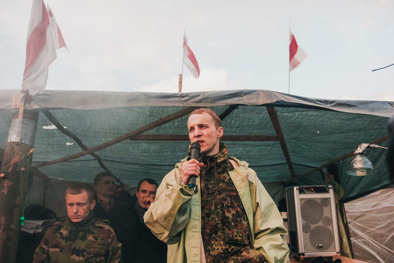 Змицер Дашкевич