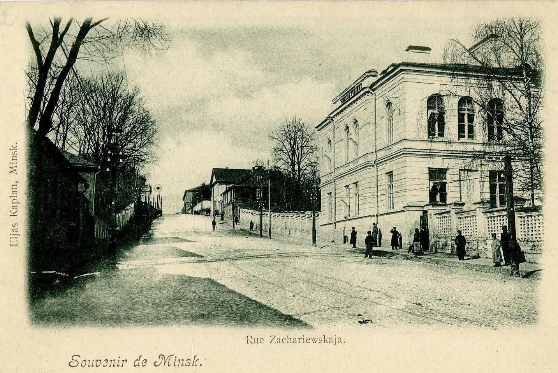 Улица Захарьевская