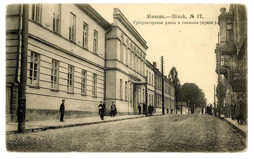 Улица Губернаторская