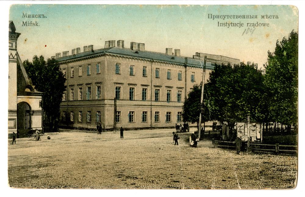 Соборная площадь (с 1917 – площадь Свободы)