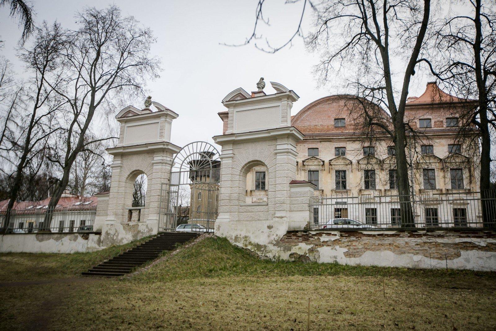 Vilnius Tech Park. Фото: delfi.lt
