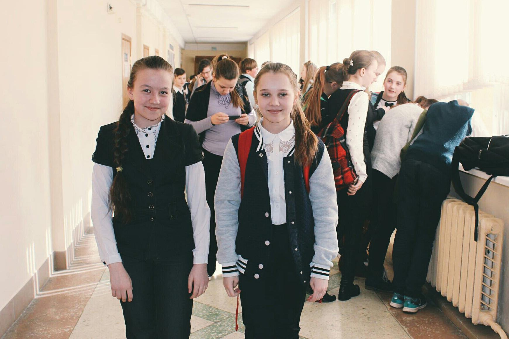 Вероника и Юля