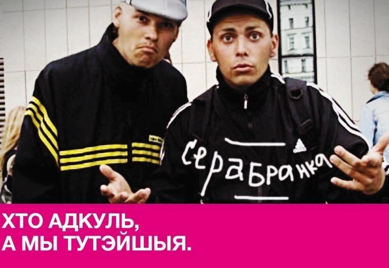 Плакат-участник конкурса на лучшую рекламу мовы, 2012 год