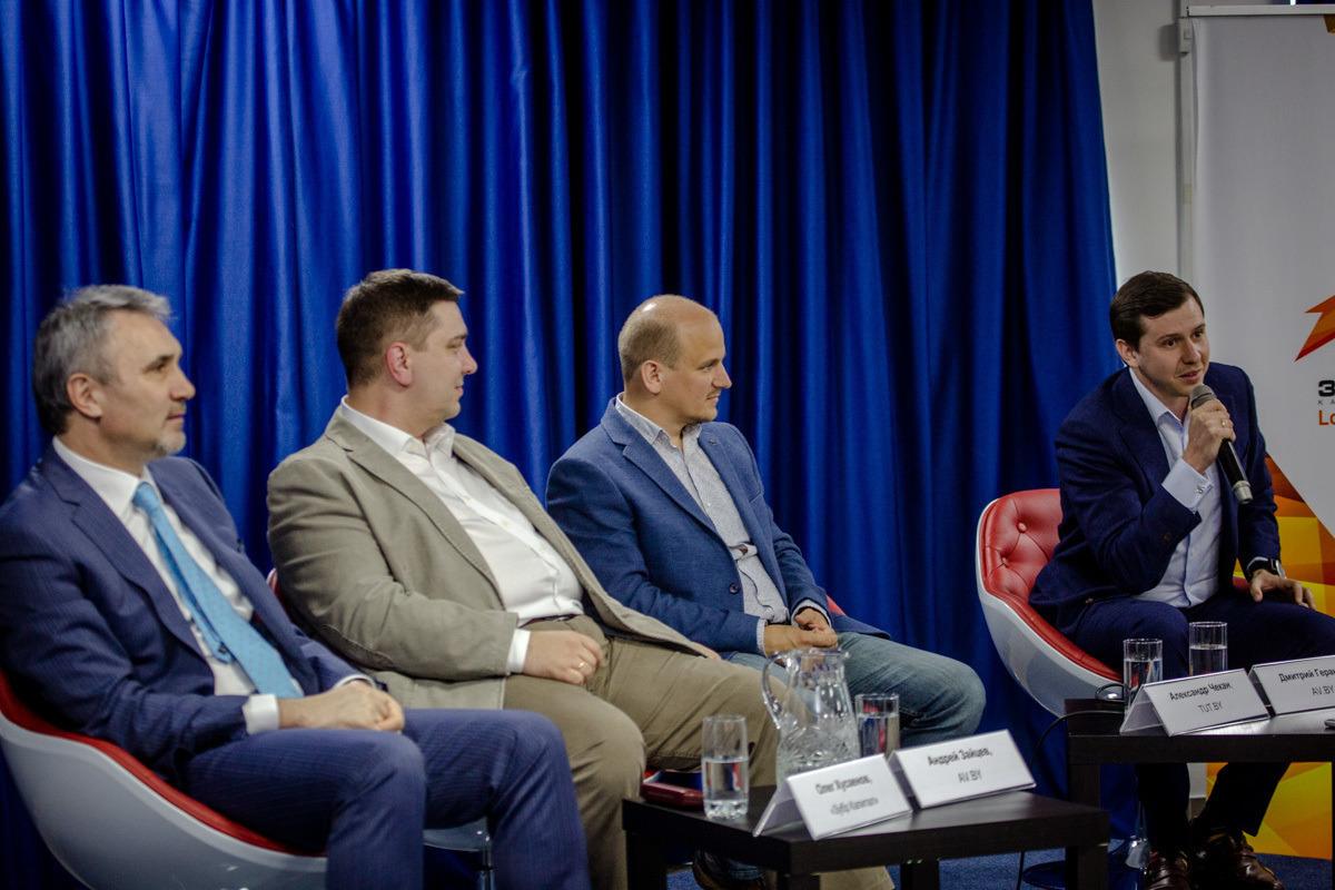 Олег Хусаенов, Андрей Зайцев, Александр Чекан и Дмитрий Геранин