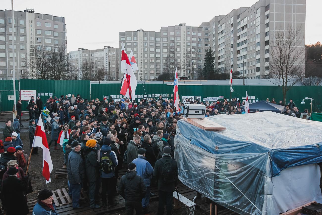 Митинг в честь освобождения Куропат, фото: Анастасия Рогатко