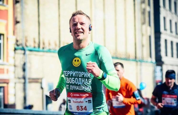 Тимофей Дранчук, марафон в Киеве, фото из FB