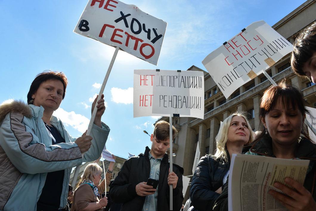Митинг против реновации, Москва. Фото: Новая газета