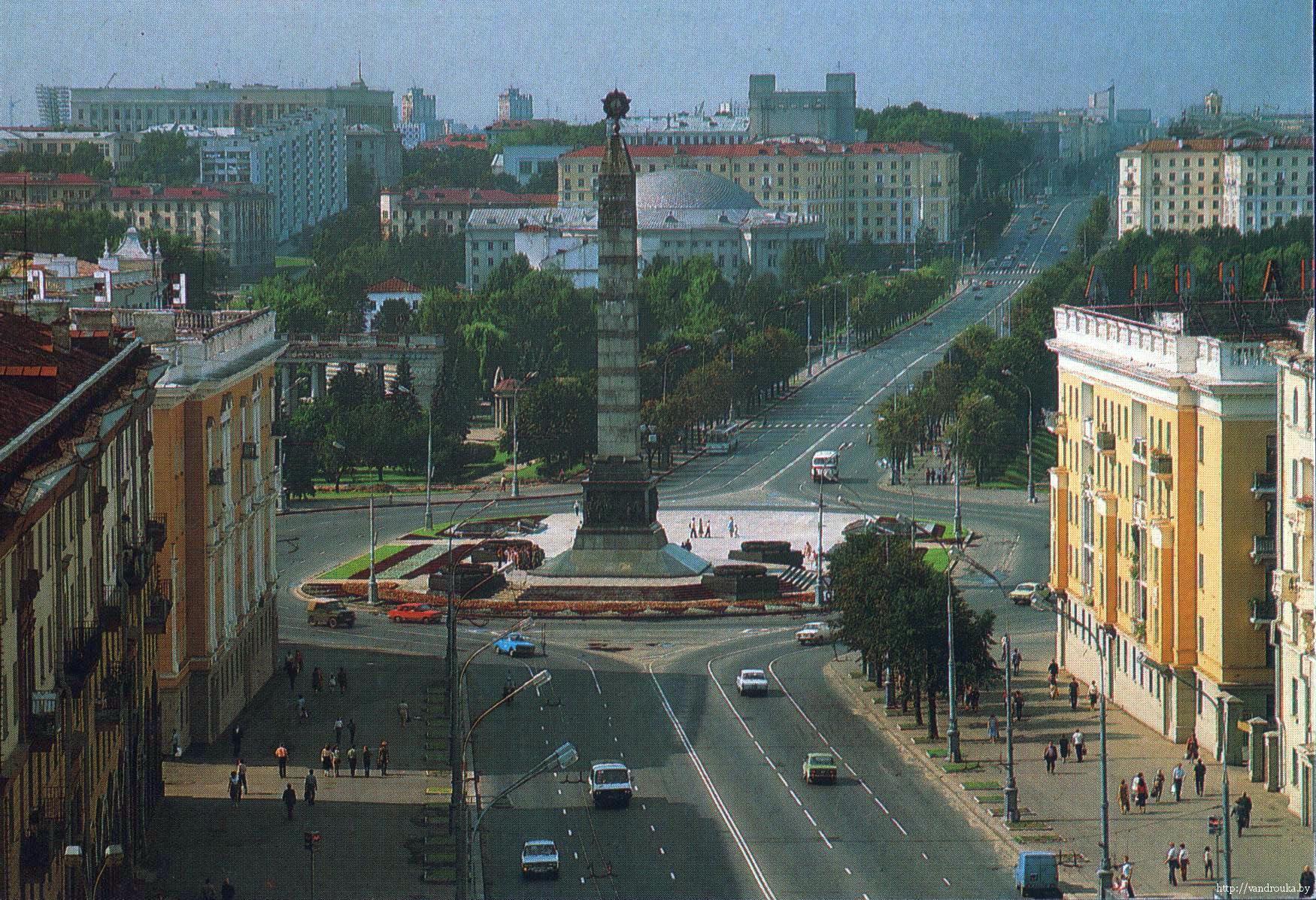 Панорама площади Победы и проспекта Франциска Скорины. Открытка 1993 г.