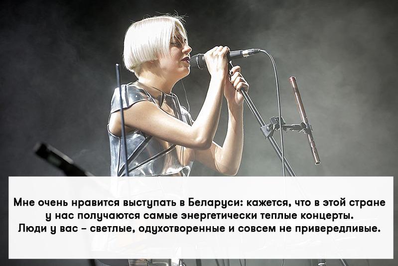 Фото: Екатерина Афанасьева