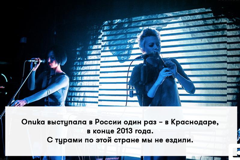 Фото: http://geometria.org.ua
