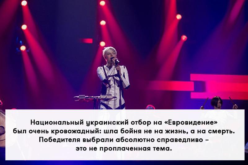 Фото: styler.rbc.ua