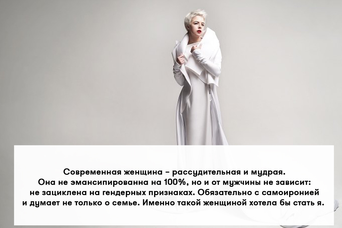 Фото: Саша Патока/Patoka Studio