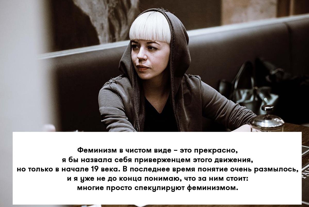 Фото: Марина Рудевич