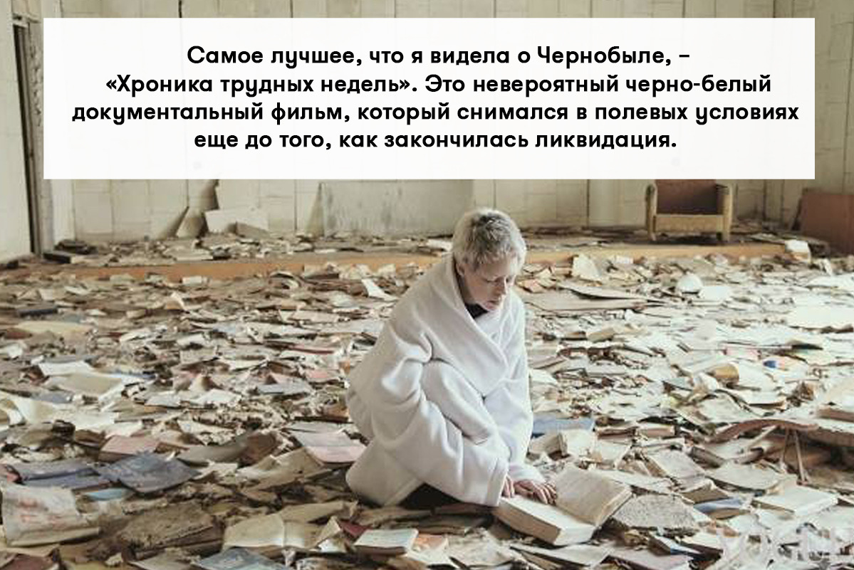 Фото: vogue.ua