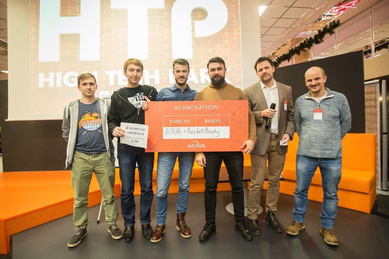 Команда RocketBody, Дмитрий Гурский и Александр Чекан. Фото: EventSpace.by