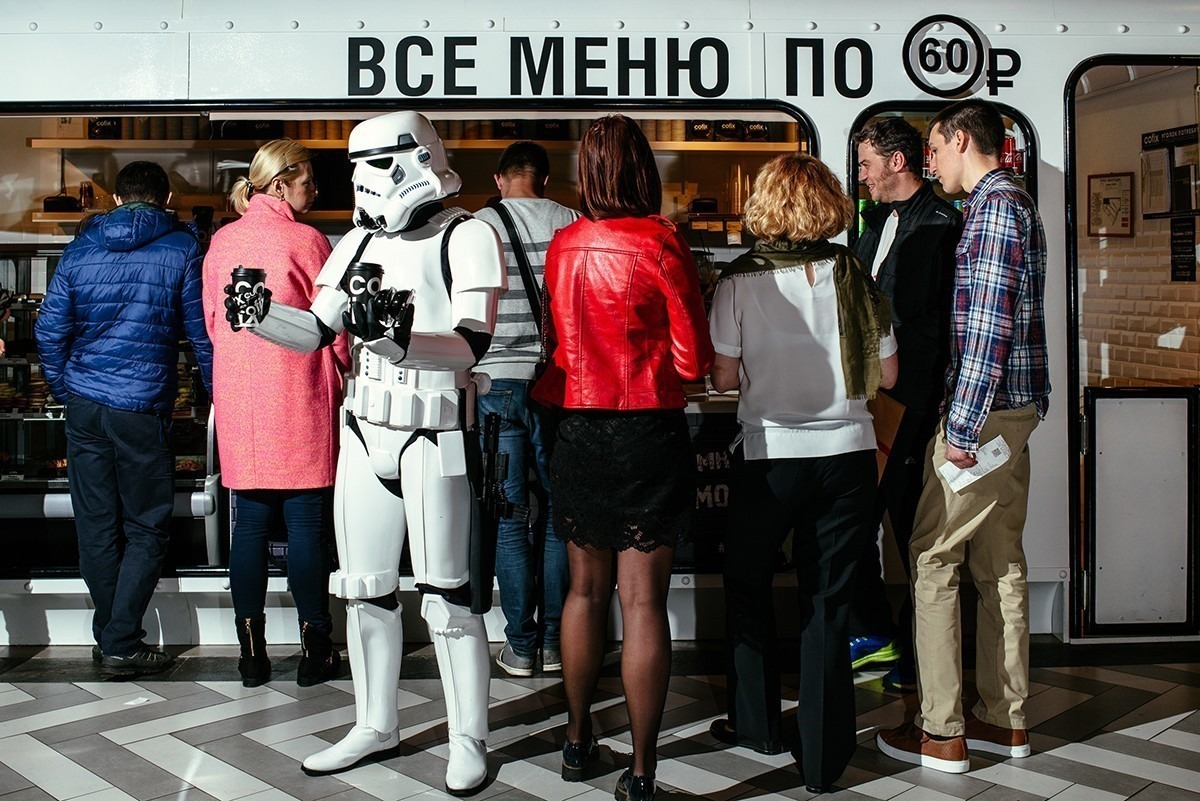 Фото: Александр Ануфриев