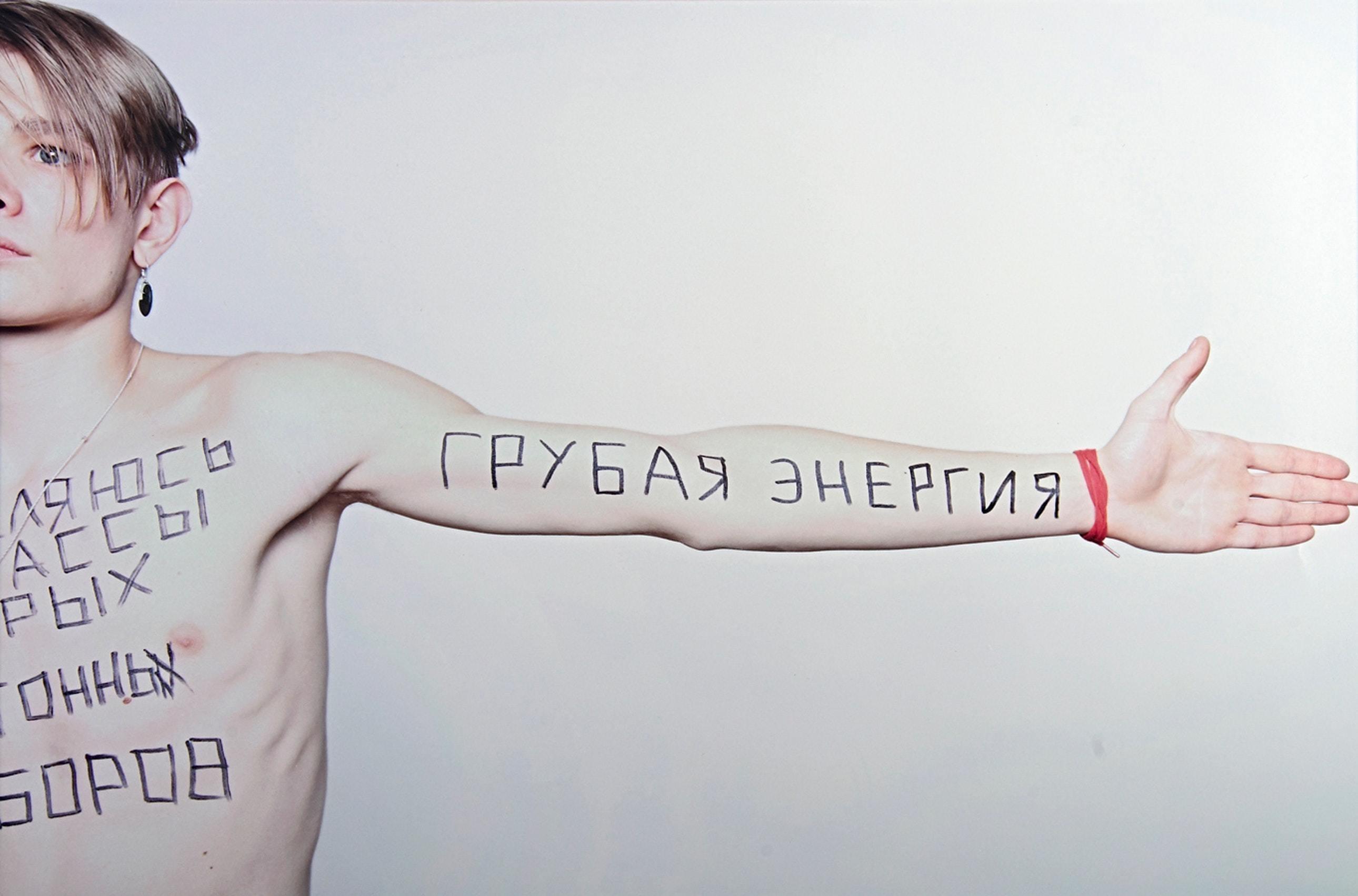 Фото: Алина Гуткина