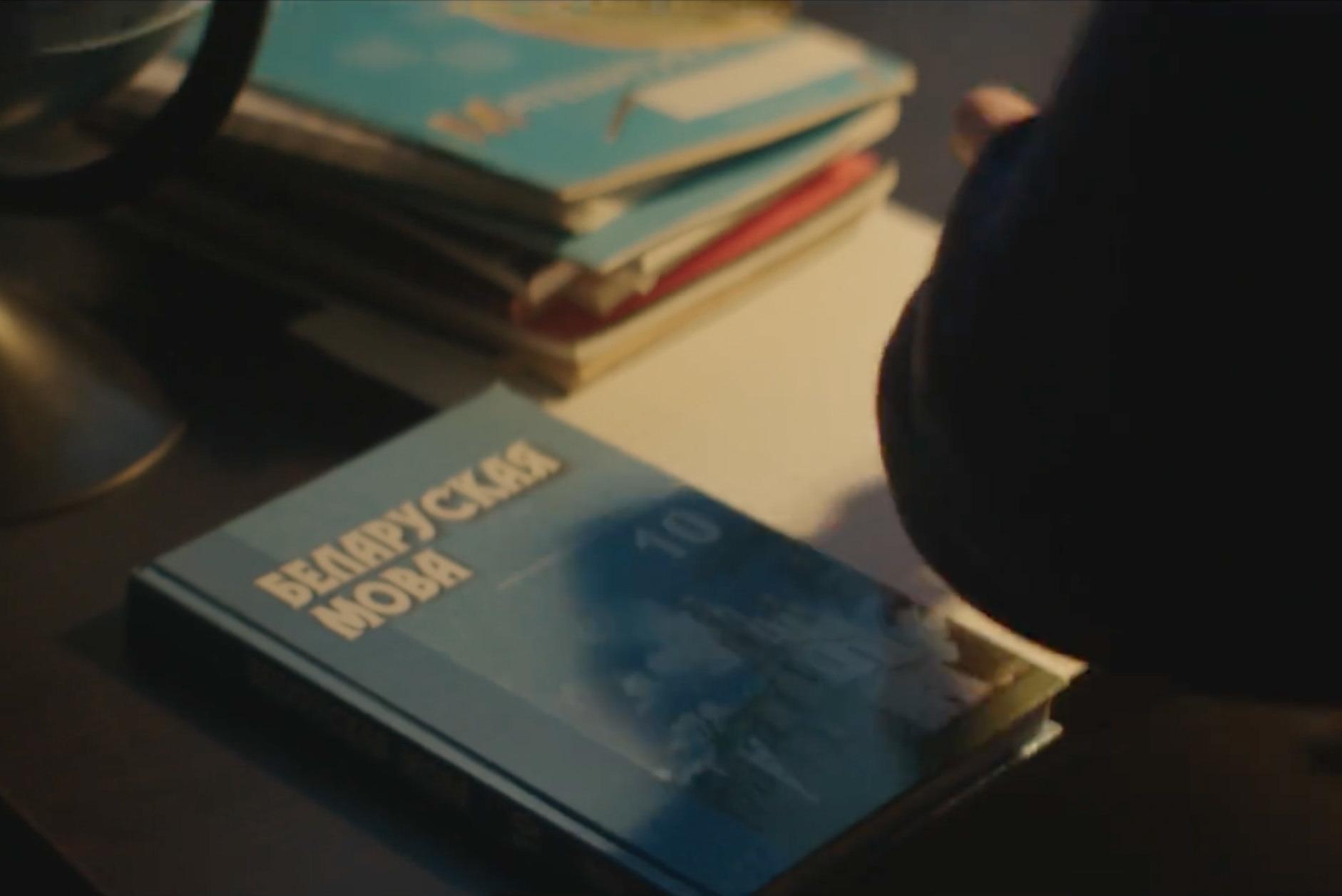 Кадр из клипа Макс Корж – малый повзрослел